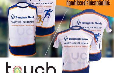 เสื้อวิ่ง สกรีนเสื้อวิ่ง เสื้อวิ่งพิมพ์ลาย พิมพ์เสื้อวิ่ง ออกแบบเสื้อวิ่ง รับออกแบบเสื้อวิ่ง